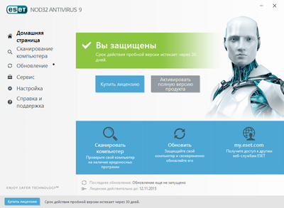 eset nod32 antivirus 9 screen